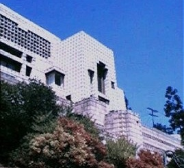 Ennis Brown House